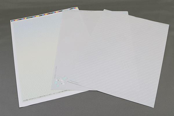 コピー防止用紙