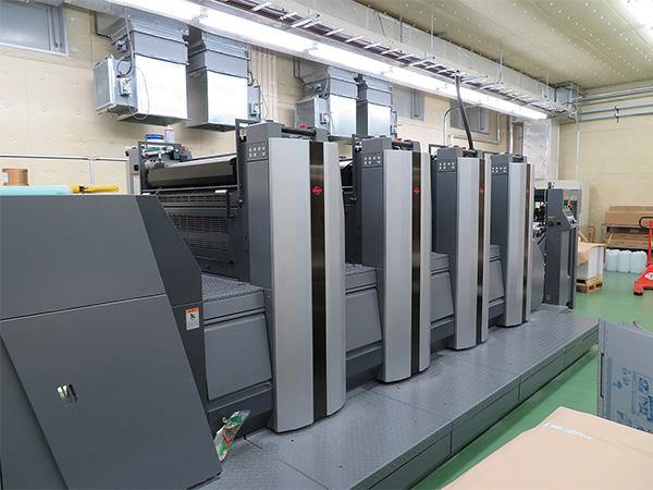 印刷機940