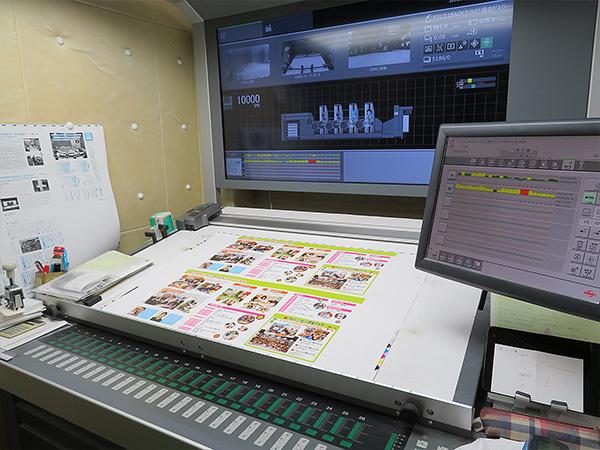 印刷機940コンソール